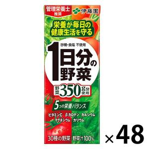 野菜ジュース伊藤園 1日分の野菜(紙パック) 200ml 1セット(48本:24本入×2箱)|y-lohaco