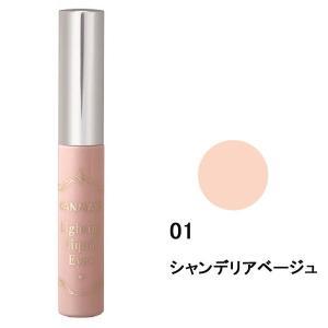 CANMAKE(キャンメイク) ライティングリキッドアイズ 01シャンデリアベージュ 井田ラボラトリ...