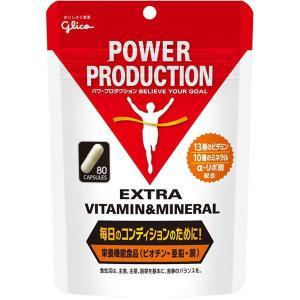 パワープロダクション エキストラビタミン&ミネラル 1個 江崎グリコ|y-lohaco