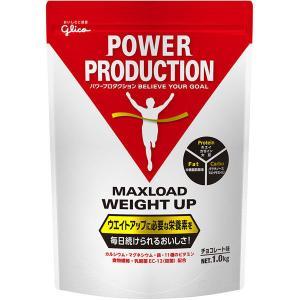パワープロダクション MAXLOAD(マックスロード) ウエイトアップ チョコレート味 1袋(1.0...