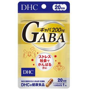 DHC(ディーエイチシー) ギャバ(GABA) 20日分 1袋
