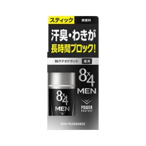 8×4MEN(エイトフォーメン) デオドラントスティック 無香料 15g 花王 I5MmU4MzAx