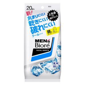花王 メンズビオレ 洗顔シート クール 携帯用 20枚