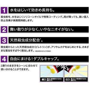アリ・ムカデ粉剤 1kg フマキラー y-lohaco 03