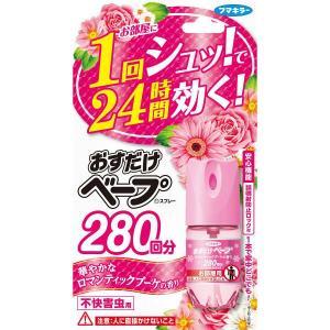 おすだけベープスプレー 280回分 不快害虫用ロマンティックブーケの香り フマキラー