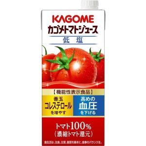 機能性表示食品カゴメ トマトジュース 1L 1箱(6本入) y-lohaco