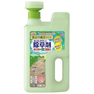 アースガーデン おうちの草コロリ 虫よけ成分プラス 1.8L アース製薬