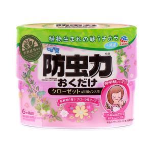 ピレパラアース 防虫力おくだけ 消臭プラス 柔軟剤の香りフローラルソープ アース製薬 防虫剤 服
