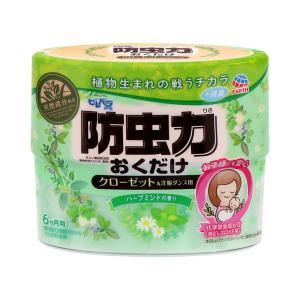 ピレパラアース 防虫力おくだけ 消臭プラス ハーブミントの香り アース製薬 防虫剤 クローゼット
