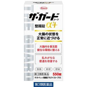 第3類医薬品ザ・ガードコーワ整腸錠α3+ 550錠 興和新薬|y-lohaco