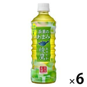 コカ・コーラ 綾鷹 茶葉のあまみ 525ml 1セット(6本)|y-lohaco