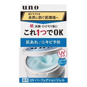UNO(ウーノ) UVパーフェクションジェル 80g SPF30・PA+++ 資生堂