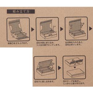 ヤフオク宅急便コンパクト用段ボール箱 YTC-1 1袋(5枚入)|y-lohaco|05