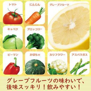デルモンテ ハコサラダ 野菜一日分 200ml 1箱(24本入)|y-lohaco|02