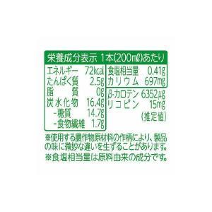 デルモンテ ハコサラダ 野菜一日分 200ml 1箱(24本入)|y-lohaco|09