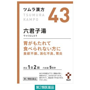 ツムラ漢方六君子湯エキス顆粒 10包 ツムラ 第2類医薬品