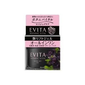 EVITA BOTANIC VITAL(エビータ ボタニバイタル) 艶リフト ジェル 90g Kan...
