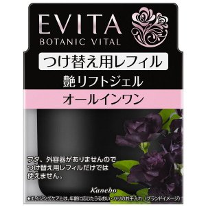 EVITA BOTANIC VITAL(エビータ ボタニバイタル) 艶リフト ジェル(つけ替え用レフ...