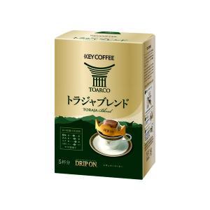 ドリップコーヒー キーコーヒー ドリップ オン トラジャブレンド 1箱(5杯分)