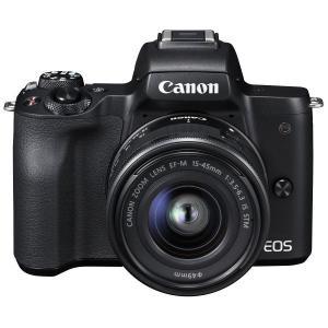 デジタルカメラ キヤノン EOS KISS M EOSKISSMBK-WZK ミラーレス 一眼カメラ ダブルズームキット ホワイト Canon|y-lohaco