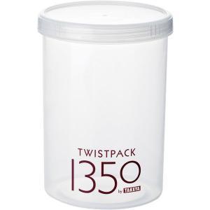 保存容器 ツイストパック3 1500ml 1個 タケヤ化学工業