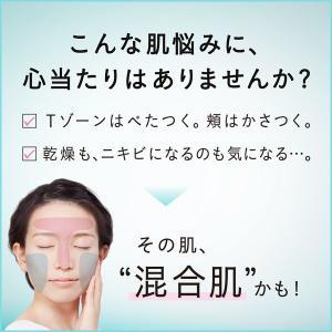 ソフィーナジェンヌ 混合肌のための高保湿ジェル乳液 50g|y-lohaco|05