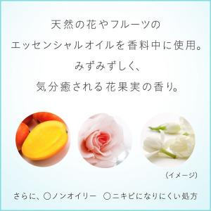 ソフィーナジェンヌ 混合肌のための高保湿ジェル乳液 50g|y-lohaco|08