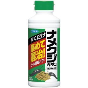 アウトレット ナメクジカダン 誘引殺虫粒剤 250g フマキラー
