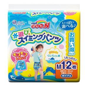 グーン おむつ スイミングパンツ M(6〜12kg) 1パック(12枚入) 男の子用 大王製紙