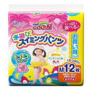 グーン おむつ スイミングパンツ M(6〜12kg) 1パック(12枚入) 女の子用 大王製紙