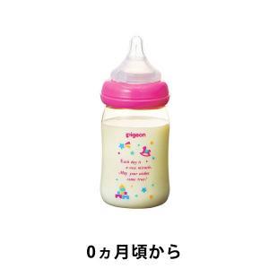 ピジョン 母乳実感哺乳びん プラスチック トイボックス柄 160ml 1個