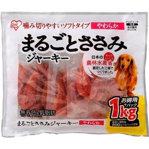 まるごとささみジャーキー 犬用 ソフト 1kg 1袋 アイリスオーヤマ