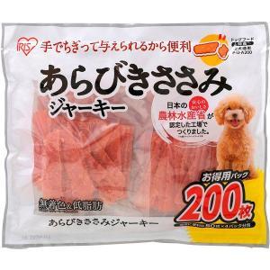 あらびきささみジャーキー 犬用(200枚) 1袋 アイリスオーヤマ