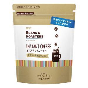 インスタントコーヒー UCC上島珈琲 BEANS&ROASTERS インスタントコーヒー 1袋(150g)|LOHACO PayPayモール店