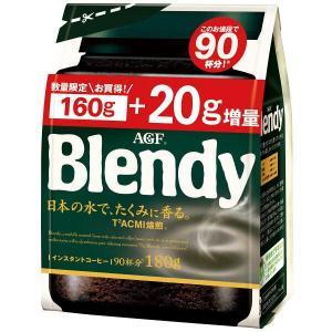 インスタントコーヒー味の素AGF ブレンディ 160g+20g増量|y-lohaco