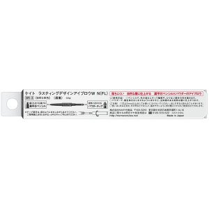 KATE ラスティングデザインアイブロウ 扁平芯ペンシル|y-lohaco|05