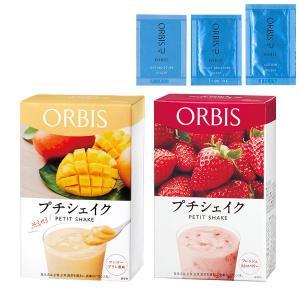 ORBIS(オルビス)春からのダイエット応援2週間セットC(...