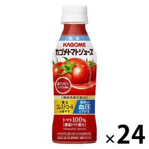 機能性表示食品カゴメ トマトジュース高リコピントマト使用 265g 1箱(24本入) y-lohaco