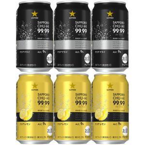 サッポロビール サッポロチューハイ 99.99(フォーナイン) 350ml クリアドライ×3缶、クリアレモン×3缶 計6缶 セット|y-lohaco