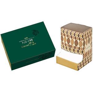 LOHACO限定 明治 チョコレート効果カカオ72% 大容量ボックス 卓上BOX付セット