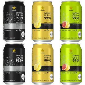 サッポロビール サッポロチューハイ 99.99(フォーナイン) 350ml クリアグレープフルーツ 2缶、クリアドライ 2缶、クリアレモン 2缶 計6缶 セット|y-lohaco