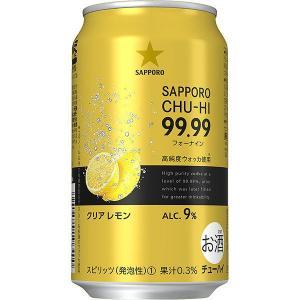 サッポロビール サッポロチューハイ 99.99(フォーナイン) 350ml クリアグレープフルーツ 2缶、クリアドライ 2缶、クリアレモン 2缶 計6缶 セット|y-lohaco|03