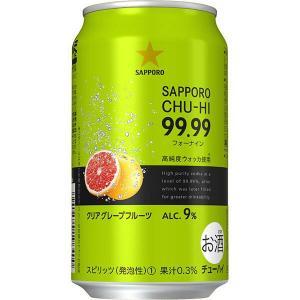 サッポロビール サッポロチューハイ 99.99(フォーナイン) 350ml クリアグレープフルーツ 2缶、クリアドライ 2缶、クリアレモン 2缶 計6缶 セット|y-lohaco|04