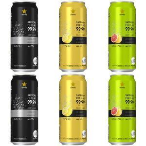 サッポロビール サッポロチューハイ 99.99(フォーナイン) 500ml クリアグレープフルーツ×2缶、クリアドライ×2缶、クリアレモン×2缶 計6缶 セット|y-lohaco