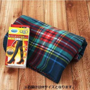 ロハコ限定セットおそとでメディキュット 温感タイツ Mサイズ 1個 + あったかチェック柄ブランケット レキットベンキーザー・ジャパン
