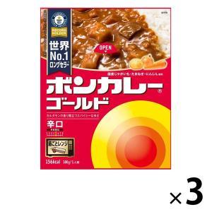 ボンカレーゴールド 辛口 1セット(3食入) 大塚食品 レンジ対応