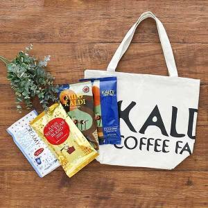 ロハコ限定2019年 カルディコーヒーファーム 焙煎コーヒー福袋 1セット|y-lohaco