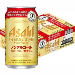 アサヒ ヘルシースタイル 350ml 24缶|y-lohaco