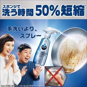 ジョイ泡スプレー 微香+フレッシュシトラス1セット(2個入)|y-lohaco|04