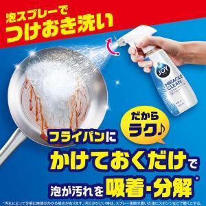 ジョイ泡スプレー 微香+フレッシュシトラス1セット(2個入)|y-lohaco|06